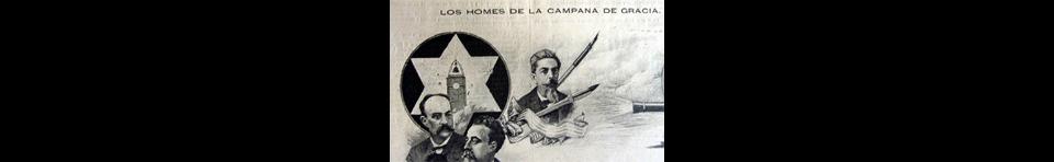 Manuel Pérez Nespereira